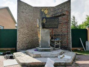 «Спасибо за памятник и за его реконструкцию»: брянское УФСБ благодарит председателя региональной «ОПОРЫ РОССИИ» Виктора Гринкевича