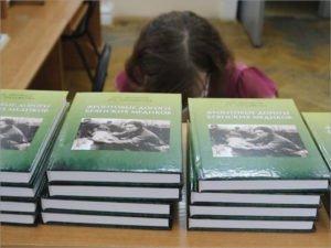 В брянские библиотеки поступила книга о брянских же фронтовиках-медиках