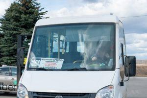 В Брянске с 3 июня «аэропортные» автобусные маршруты объединили в один
