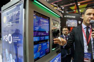 В российских городах будет установлено 10 тысяч фандоматов по приёму стеклотары