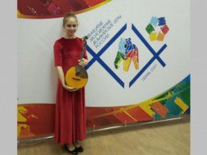Брянская юная домристка стала дипломантом XX Дельфийских игр