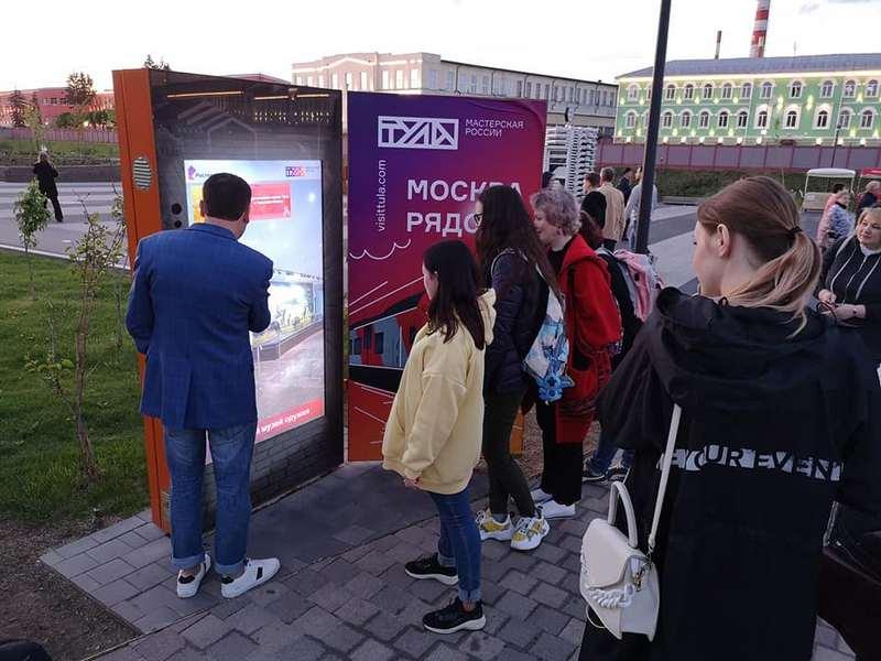 «УМестный туризм» в Брянске: вклад журналистов и блогеров в нацпроект «Туризм и индустрия гостеприимства»