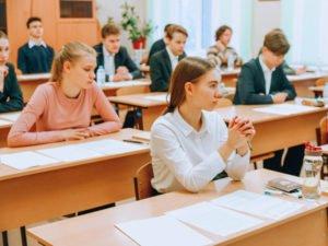 Брянские выпускники сдали популярный ЕГЭ — по обществознанию