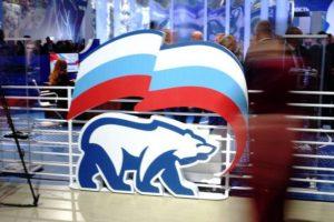 Александр Богомаз возглавил межрегиональную группу «Единой России» на выборах в Госдуму