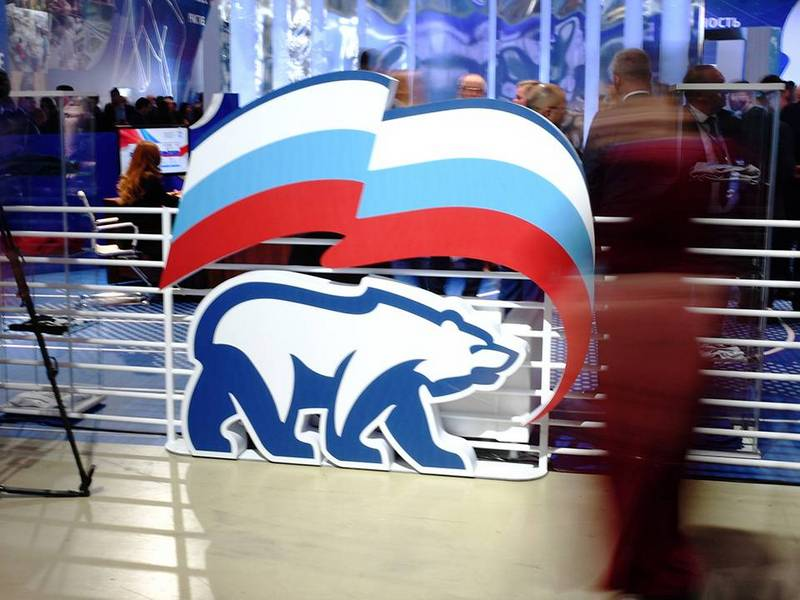 «Единая Россия» 24 августа проводит второй этап XX съезда