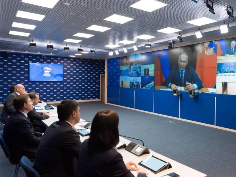 Президент России провёл встречу с общественниками – победителями  праймериз «ЕР»