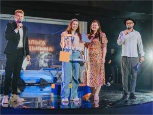 Брянская студентка победила в грантовом конкурсе на «Тавриде», монетизировав университетскую традицию