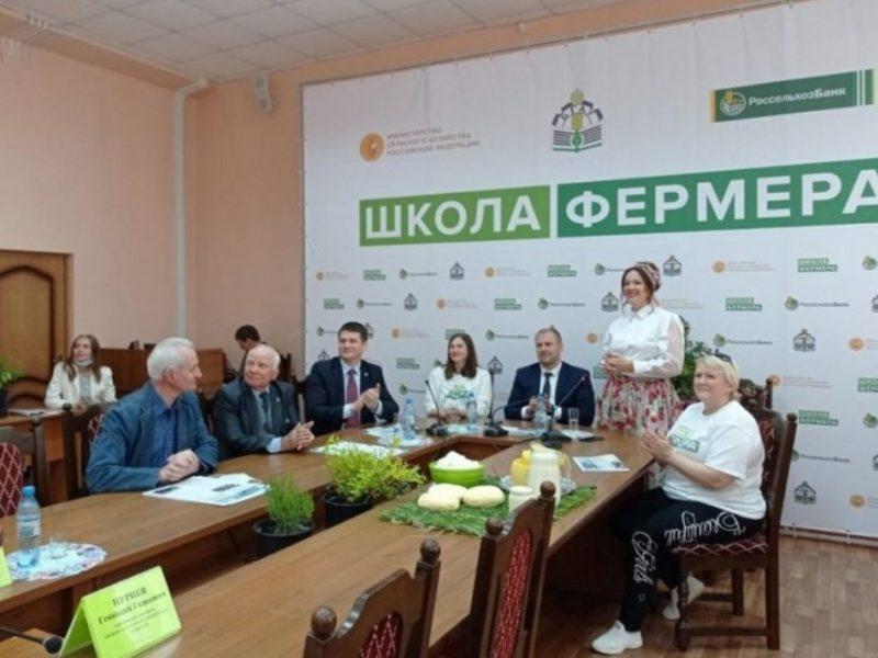 Брянские выпускники «Школы фермера» получили гранты на свои бизнес-проекты