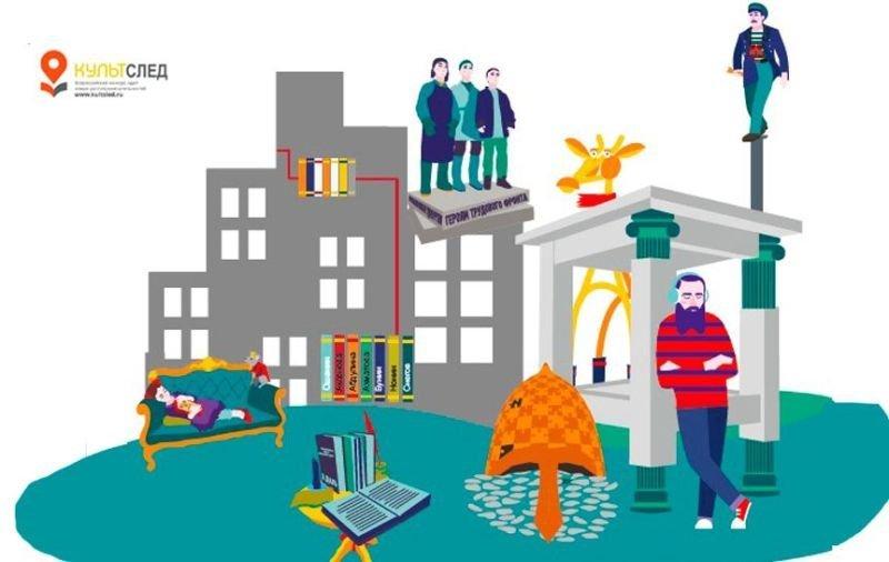Молодые брянские художники и архитекторы могут оставить свой культурный след