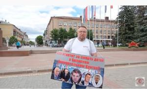 Брянские политфрики напомнили о себе одиночным пикетом на площади Ленина