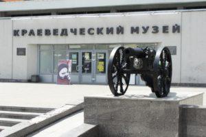 Брянский краеведческий музей примет участие в международной конференции в Музее Победы