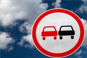 Дорожная полиция в Брянске на выходных будет контролировать «Безопасный обгон»