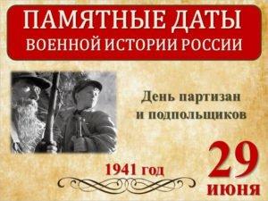 «Сегодня мы вспоминаем всех, кто помог нашей Родине выстоять» – Николай Валуев