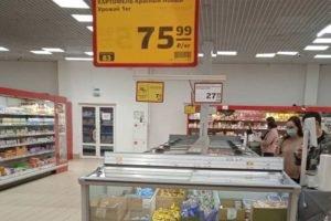 Жители Брянска в шоке от стремительно растущих цен