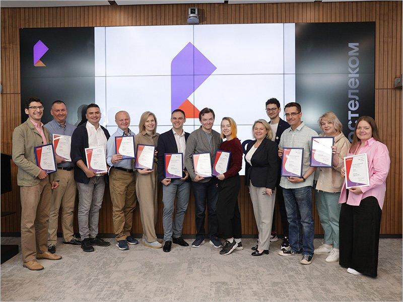 «Ростелеком» назвал победителей конкурса «Вместе в цифровое будущее»