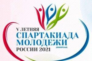 Брянские самбистки отправились на Спартакиаду молодёжи в Казань