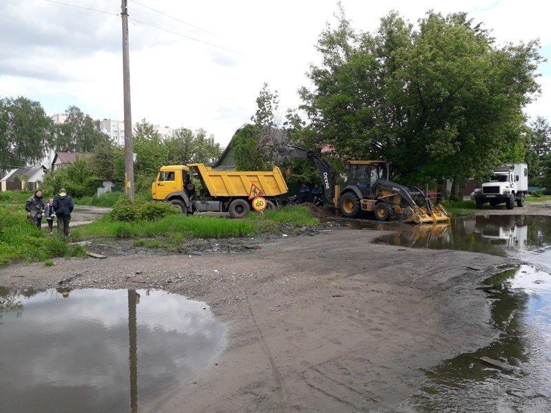 В Брянске начались работы по ликвидации «вечной лужи» на улице Медведева