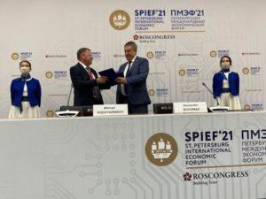 """Концерн ВКО """"Алмаз – Антей"""" и Брянская область заключили на ПМЭФ-2021 соглашение о сотрудничестве"""