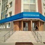 Налоговые поступления в Брянской области достигли 42,5 млрд. рублей