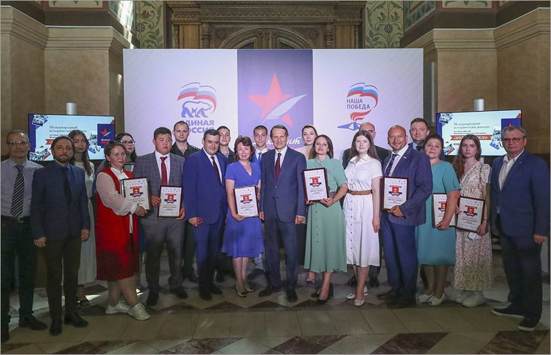 Федеральных победителей «Диктанта Победы-2021» отметили дипломами в Историческом музее в Москве