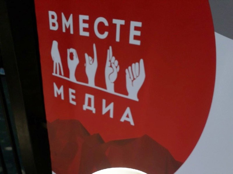 Редакция «Брянск.Ньюс» приняла участие в  фестивале «Вместе Медиа» в номинации «Новость»