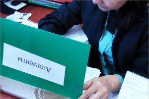 Злостная алиментщица из Стародуба приговорена к восьми месяцам исправительных работ