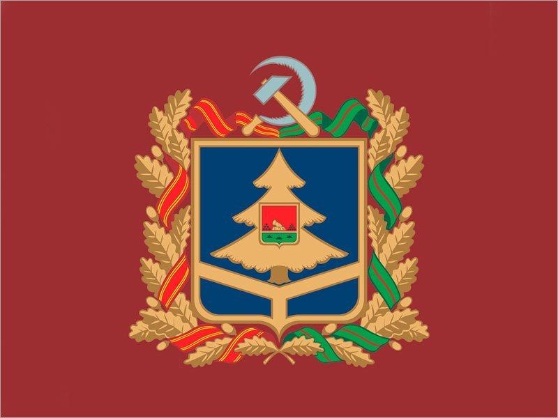 Брянская область отмечает 5 июля 77-й день рождения «кардинальным улучшением качества жизни граждан»