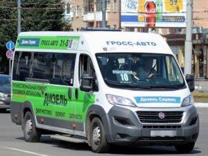 Маршрутки — R.I.P. В Брянске начался первый этап масштабной транспортной реформы