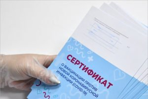 На поддельных справках о вакцинации работники Сельцовской горбольницы заработали, как минимум, 150 тысяч
