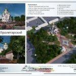 Четвертьвековая эпопея с возведением церкви в брянском Пролетарском сквере завершена. Возможно