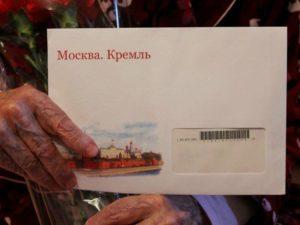 Персональное поздравление президента России в июле получат более 300 брянских долгожителей