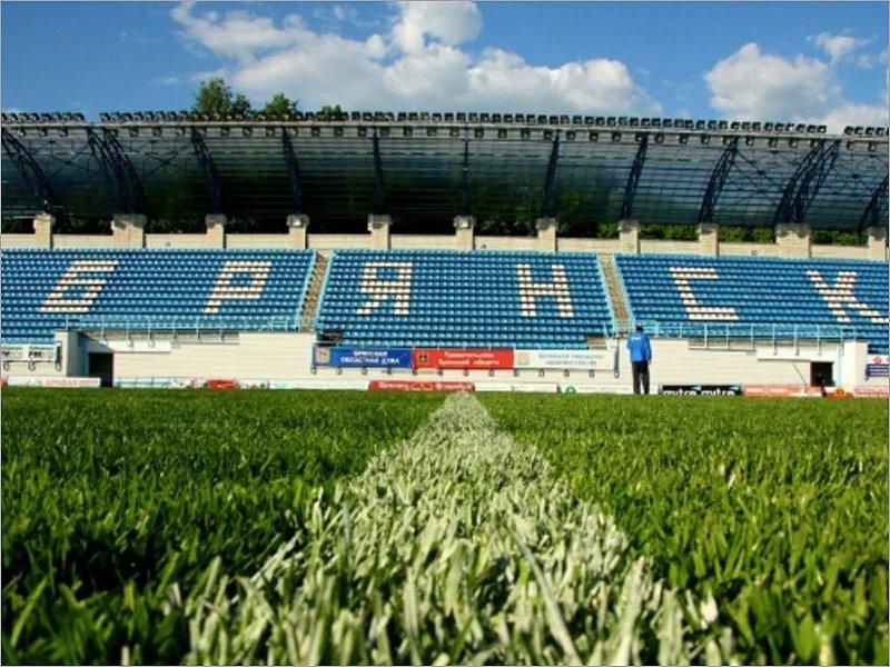Брянское «Динамо» проведёт первый домашний матч нового сезона без зрителей