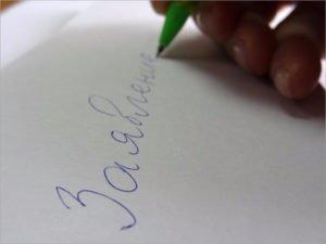 В Клетне жена оштрафована судом за ложный донос на мужа