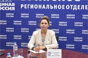 Ирина Агафонова участвовала в обсуждении здравоохранения, как приоритета Народной программы «ЕР»
