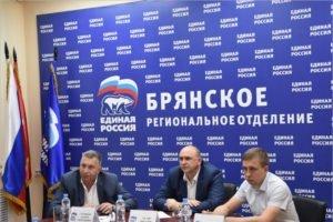 Цикл форумов «Муниципальные инициативы» возобновил свою работу в Брянской области. Но в онлайн-формате
