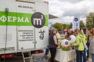 «Органические поля и поля, на которых применяются пестициды — два разных мира»: рынок органической продукции в России