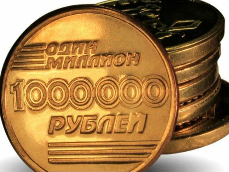 В Брянской области нужно работать больше 22 лет, чтобы скопить 1 миллион рублей