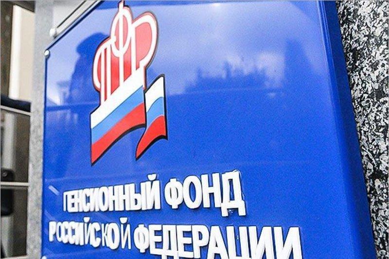 В октябре прошла реорганизация территориальных органов ПФР