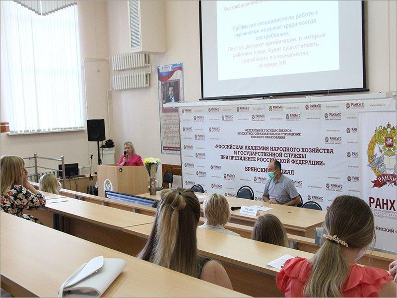 В Брянске стартовала федеральная программа обучения безработных