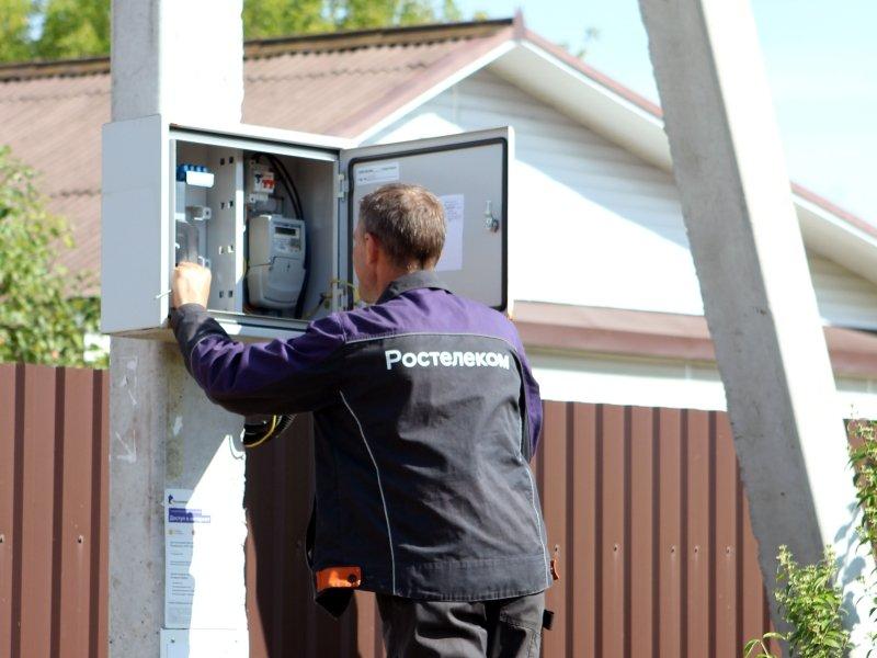 «Ростелеком» за полгода обеспечил доступом в интернет 30 малых населённых пунктов в Брянской области