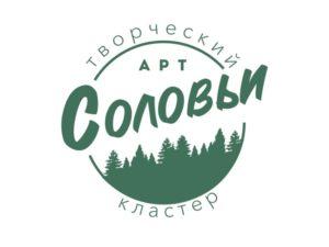 #творчество_не_спрятать: в Брянске запущен творческий онлайн-марафон