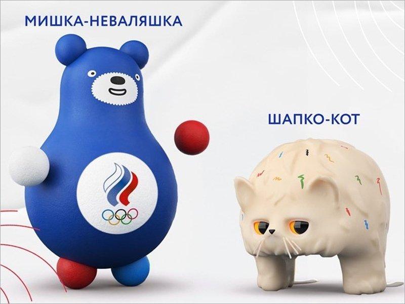 Мишка-неваляшка и Шапко-кот стали талисманами сборной России на Олимпиаде в Токио