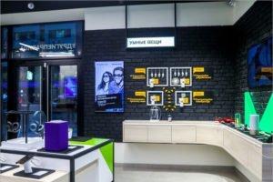 Продажи видеооборудования в брянской розничной сети Tele2 выросли в 12 раз