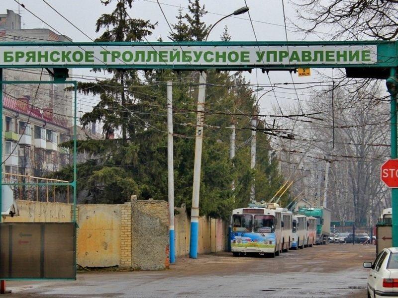 Прокуратура нашла очередные нарушения в Брянском троллейбусном управлении