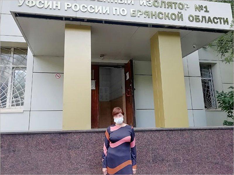 Осуждённой разрешили выезд из брянского СИЗО №1 домой для трудоустройства