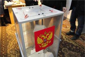 Брянское отделение «Родины» обещает в Единый день голосования отправить наблюдателей на все УИКи