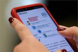 В России проводится двухсуточное тестирование онлайн-выборов