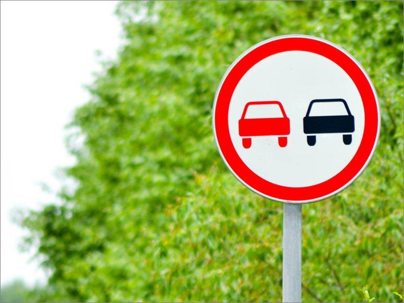 Брянские дорожные полицейские два дня будут контролировать «Безопасный обгон»