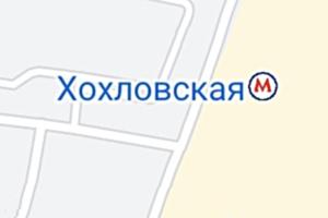 Google внезапно «переименовал» станцию метро в Москве – из «Киевской» в «Хохловскую»