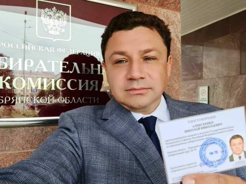Кандидаты-единороссы официально зарегистрированы брянским облизбиркомом